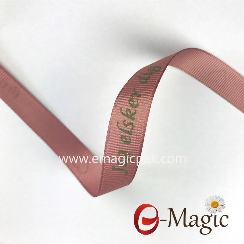 1 inch grosgrain ribbon for gift packaging