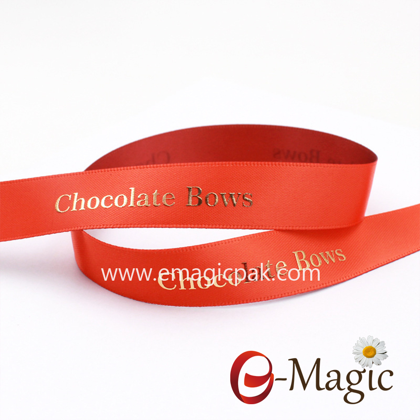 brand printed with 3D look