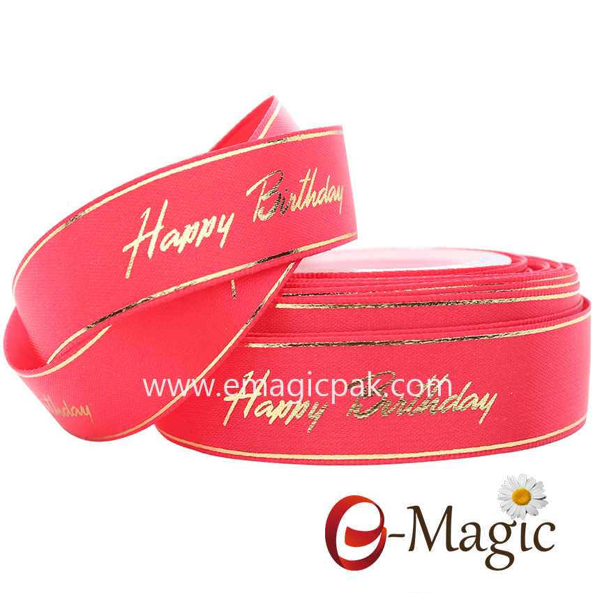 satin ribbon with printed foil logo in gold